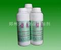 肌醇六磷酸酯 2