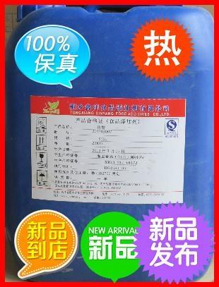 肌醇六磷酸酯 1