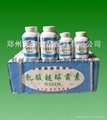 乳酸链球菌素 1