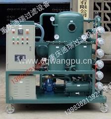 ZJB變壓器油真空淨油機