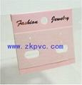 PVC耳环卡片 2