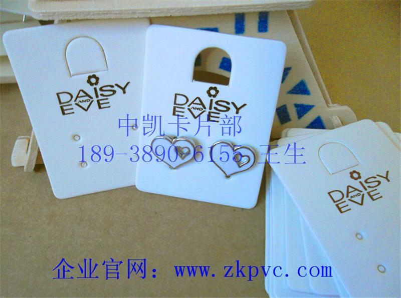 PVC手链卡片 3