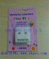 PVC手链卡片 4