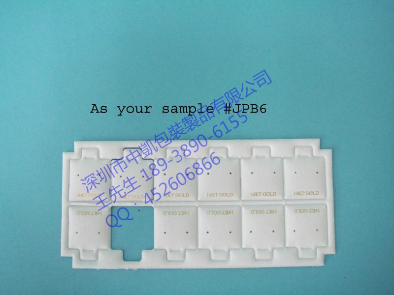 PVC电压耳钉卡片 2