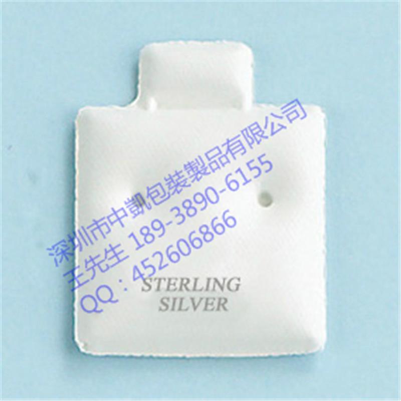 PVC电压耳钉卡片 5