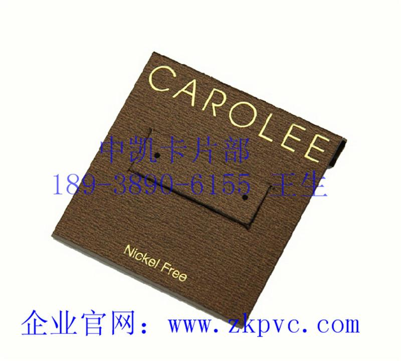 PVC首飾卡片 1