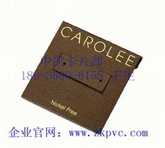 PVC首饰卡片