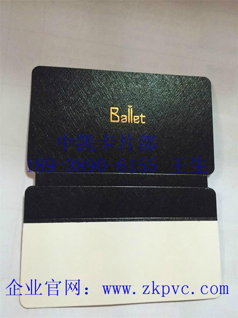 PVC首饰卡片 3