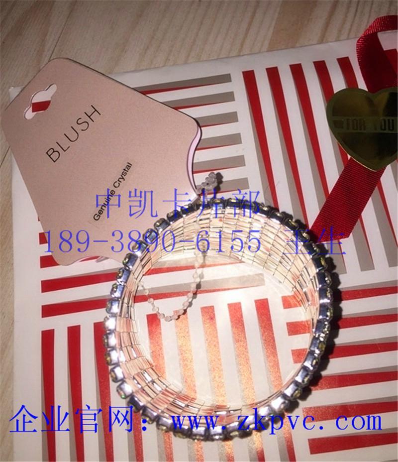 PVC首饰卡片 4