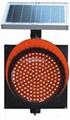 Solar flashing signal light