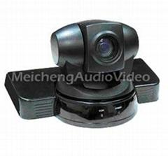 HD PTZ Video Conference Camera recording auto tracking