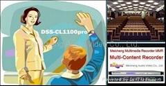 串流自动学习录制系统