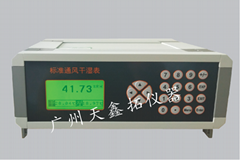 MT-humi700型標準通風乾濕表