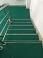 萬弘樓梯踏步條鋁合金樓梯防滑條