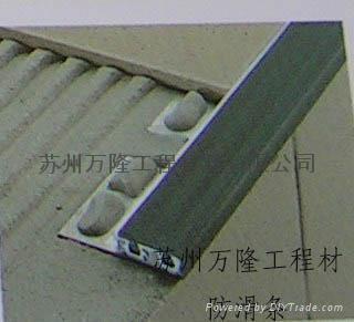 樓梯踏步條 嵌條 4