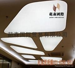上海葩森國際貿易有限公司