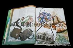 黃江畫冊印刷