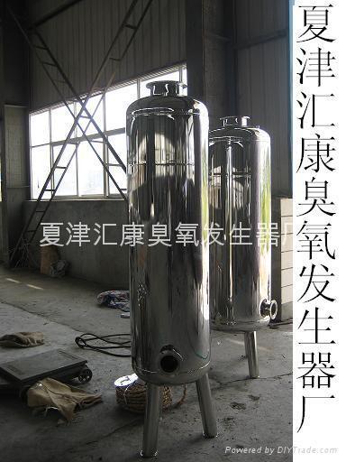 臭氧混合塔 1