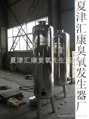 臭氧混合塔