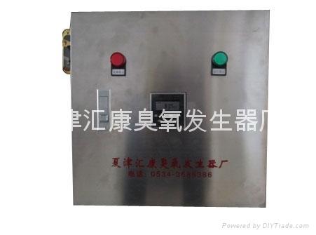 河北石家庄空气消毒机 1
