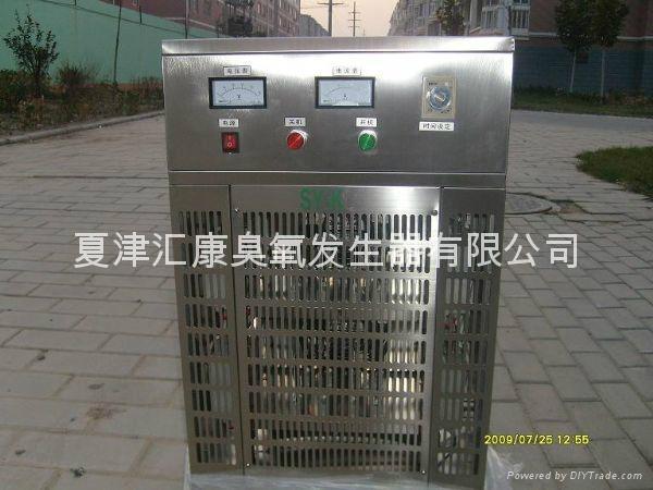 锈钢移动式臭氧发生器 1