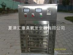 锈钢移动式臭氧发生器