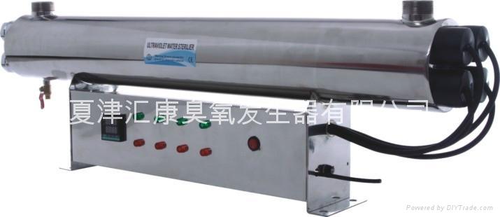北京紫外線消毒器 1