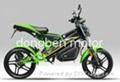 new model  V1 2