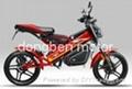 new model  V1 4