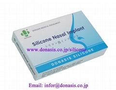硅橡膠人工鼻梁(採用進口原料)