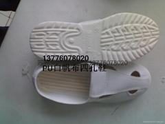 SPU防靜電鞋