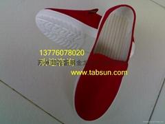 防靜電紅色帆布四孔鞋