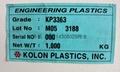 可隆KP3363正规抗电磁干扰