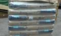密封圈脚轮牙刷柄包胶专用TPEE可隆KP3340 2