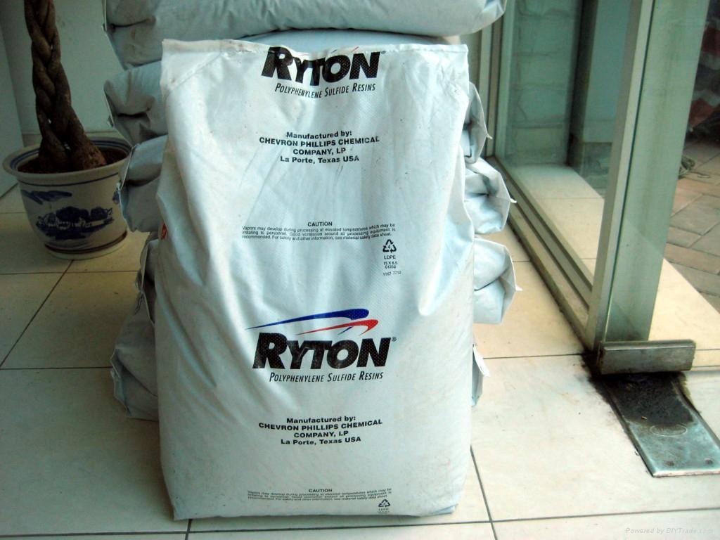 ryton pps br-111 1