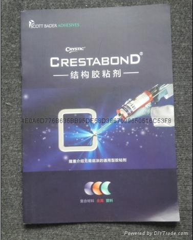 英国CRESTABOND胶水 1