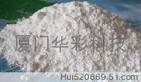 工艺品专用氧化镁 85氧化镁 活性65氧化镁