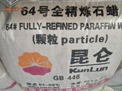 64#Fully refine paraffin