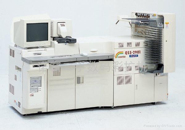 诺日士QSS-2901