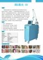 新款c8祛斑王多功能美容儀器激
