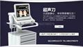 超聲刀美容儀器設備 新式抗衰老美容 4