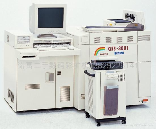 诺日士QSS-3001