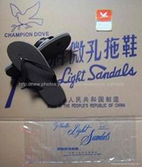 CHAMPION DOVE +WHITE DOVE BRAND PLASTIC LIGHT SANDALS