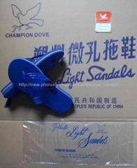CHAMPION DOVE BRAND+WHITE DOVE BRAND PVC  PLASTIC LIGHT SANDALS