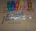 915p white dove+champion dove+sun dove+charming brand pvc pe slippers sandal