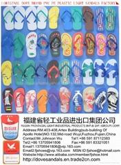 white dove+champion dove+sun dove+charming brand+havivasia  slippers sandal