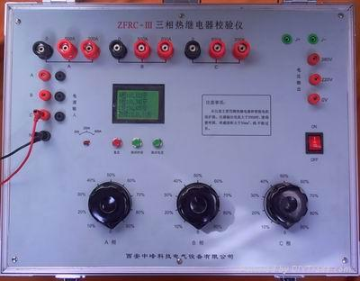 热继电器校验仪 5