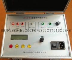 西安中峰ZFLD-IV多功能漏电保护器测试仪 1