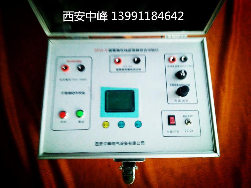 避雷器监测器综合校验仪 1