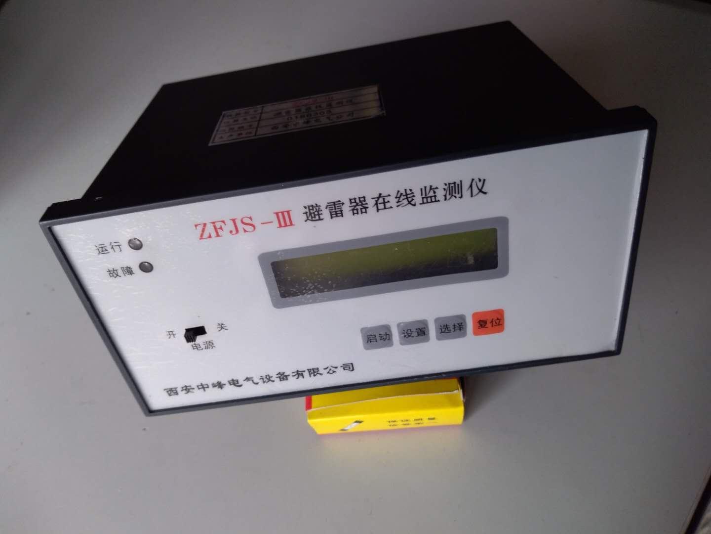 避雷器监测器综合校验仪 2